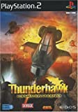 echange, troc Thunderhawk : operation phoenix