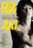 ROCK AND READ 058