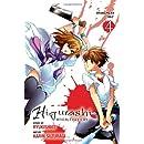 Higurashi When They Cry: Atonement Arc, Vol. 4