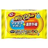 ホッカイロ EX 10コ入