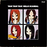カゲロウ -album mix-♪SCANDAL