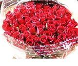 深紅の 赤バラ花束60本 おしゃれなギフトラッピングでお届け 【還暦祝いプレゼント 誕生日プレゼント 結婚記念日 結婚祝い プロポーズ 退職祝い 敬老の日 花 お祝い】