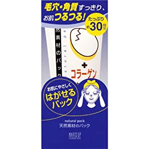 Natural Pack A - Japanese Egg Shell and Collagen Facial Mask from Naris Up Cosmetics