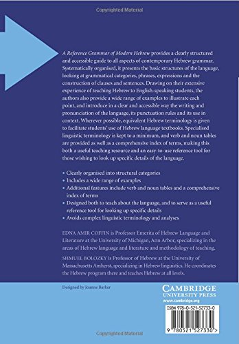 A Reference Grammar of Modern Hebrew Paperback (Reference Grammars)