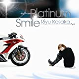 Platinum Smile(DVD付)