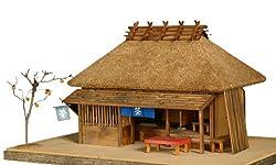 匠の技シリーズ 峠の茶屋