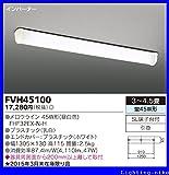 �L�b�`�����C�g FVH-45100