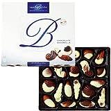 【ベルギー お土産】ベルギー シーシェルチョコ1箱(ベルギー チョコレート)