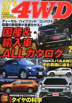 レッツゴー4WD 2013年 02月号 [雑誌]