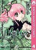 MOMO 4 (りぼんマスコットコミックスDIGITAL)