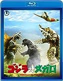 ゴジラ対メガロ 【60周年記念版】 [Blu-ray]