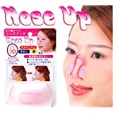 High Qulaity Magic Nose up Nose Shaping Clip Shaping Beautiful Nose