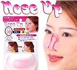 High Qulaity Magic Nose up Nose Shaping Clip Shaping Beautiful Nose