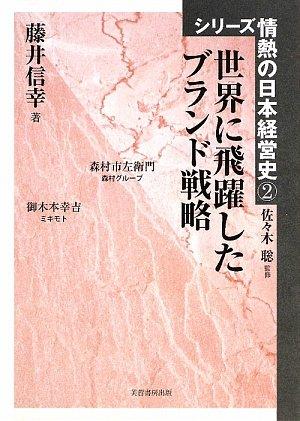 知ってた?日本のトイレ・バス製品は実は世界一。日本のトイレに世界から称賛の声中国人「とても清潔そうだな」「こだわりのある国なんだな」 %e8%b5%b7%e6%a5%ad %e8%a3%bd%e5%93%81 %e7%b5%8c%e5%96%b6 %e6%b6%88%e8%b2%bb %e6%ad%b4%e5%8f%b2 health international economy