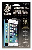【正規代理店品】【CRYSTAL ARMOR】ラウンドエッジ強化ガラス 液晶保護フィルム for iPhone5s/5c/5 API-CAR004