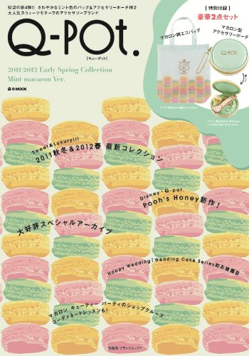 Q-pot. 2011-2012 Early Spring Collection Mint macaron ver. (e-MOOK)