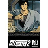 CITY HUNTER 2 Vol.1 [DVD]