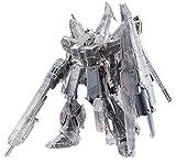 【イベント限定】MG 1/100 FA-93-ν2HWS Hi-νガンダム H.W.S. Ver.Ka メカニカルクリア