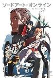 ソードアート・オンライン 5(通常版) [DVD]