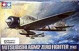 1/48 傑作機シリーズ No.16 日本海軍零式艦上戦闘機 二一型