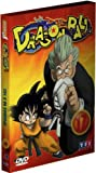 echange, troc Dragon Ball - Vol. 17