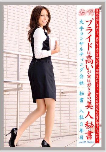 働くオンナ 30 [DVD]