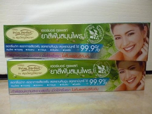 Prim Perfect Herbal Toothpaste (Tube)