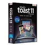 Roxio Toast 11 TITANIUM High-Def ブルーレイディスクプラグイン同梱