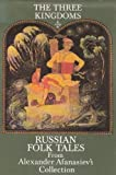 img - for Three Kingdoms: Russian Folk Tales from Alexander Afanasievs Collection book / textbook / text book