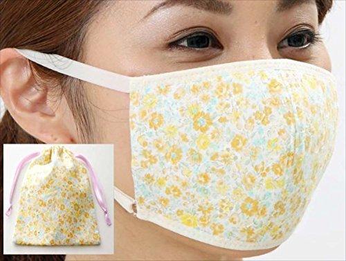 ツーヨン カワイイ マスク 2枚入り 繰り返し使える < 長時間着用しても 耳が痛くならない > 【 UVカット機能付き 】 日本製 生地使用 立体マスク 【 花柄 クリーム/ 無地 オフホワイト 】 + 抗菌 巾着袋 セット