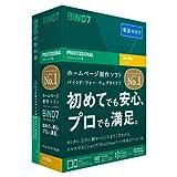 BiND for WebLiFE* 7 �v���t�F�b�V���i�� Macintosh�� ����{�t��