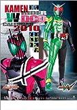 仮面ライダーW&ディケイド 2010年 カレンダー