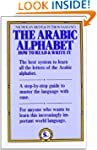 Arabic Alphabet The