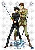 今日からマ王!R OVA(2)「栄冠は誰がために」