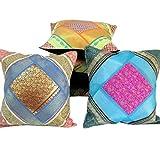 Ufc Mart Multi -Color Brocade Work Cushion Cover Set, Color: Multi-Color, #Ufc00425