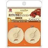 老犬介護用 床ずれ防止クッション ドーナツ型 小(2個入り)
