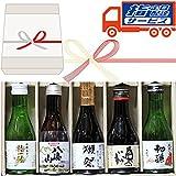 その他メッセージ覧でギフト梱包付き♪【ギフト】人気 日本酒 銘柄♪獺祭 だっさい入り180ml×5本 飲み比べセット
