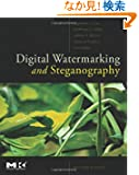 Digital Watermarking and Steganography, Second Edition (The Morgan Kaufmann Series in Multimedia Information and Systems)