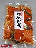 ◆シャケの明太タレ漬け[限定品350g【鮭のめんたい漬け】加熱用067-340