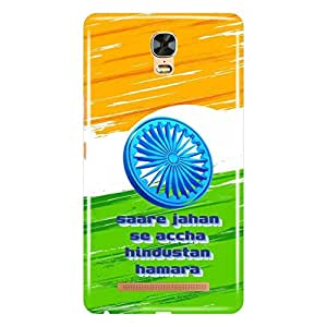 a AND b Designer Printed Mobile Back Cover / Back Case For Gionee Marathon M5 Plus (GIO_M5P_3D_159)