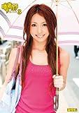 噂の激カワ女子大生 3 [DVD]