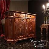 ヴェローナクラシック サイドボード 幅124cm イタリア 家具 ヨーロピアン アンティーク風
