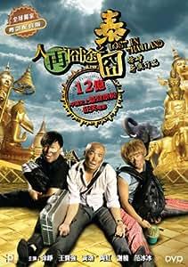 movies tv blu ray movies
