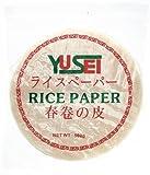 友盛特色越南生春巻皮(30cmベトナムライスペーパー)ベトナム料理食材・人気商品・エスニック料理材料 ランキングお取り寄せ