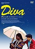 ディーバ〈製作30周年記念HDリマスター・エディション〉[DVD]