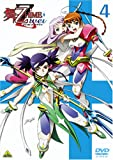舞-乙HiME Zwei スペシャルパッケージ 4 (最終巻)