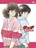 タッチ DVD COLLECTION 1 (6枚組)