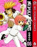 Mr.FULLSWING 6 (ジャンプコミックスDIGITAL)
