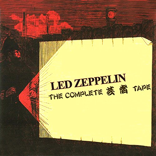 The Complete Geisha Tapes 1971