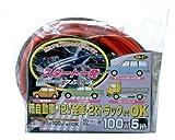 メルテック(meltec) ブースターケーブルDC12V/DC24V/100A/5.0m SB-31